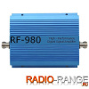 Repeater RF GSM900(150-200 м)